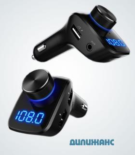 FM модулятор + Bluetooth + зарядка Newsmy C69