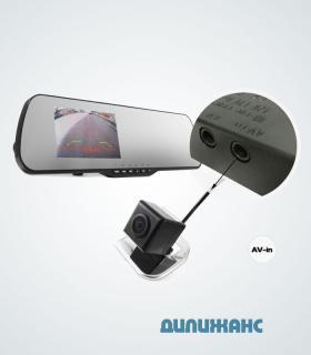 Зеркало видеорегистратор Falcon HD70-LCD