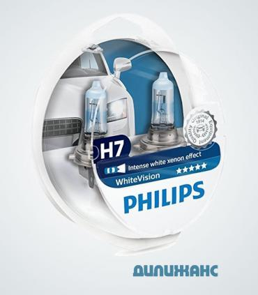 Philips White Vision 3700K + 60% H7