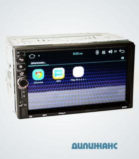 Автомагнитола 2 DIN Pioneer 8701 Android