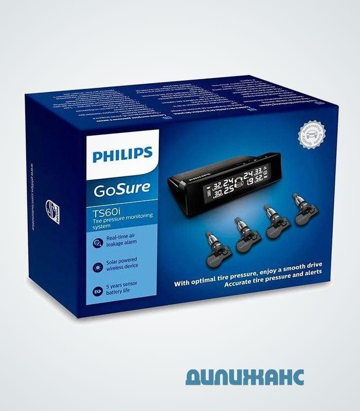 Система контроля давления в шинах TPMS Philips GoSure TS60i