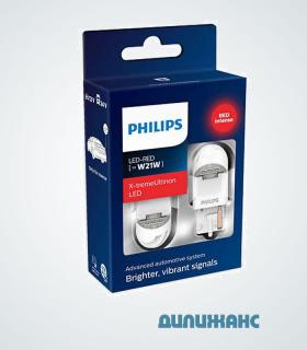 Philips X-tremeUltinon LED W21W red 11065XURX2