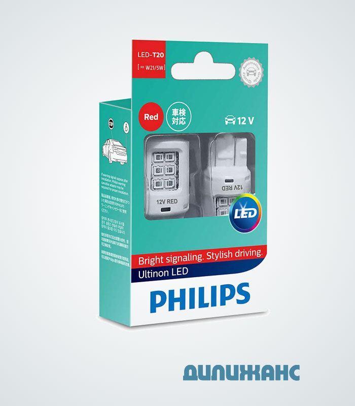 Philips Ultinon LED W21/5 12V RED 11066ULRX2