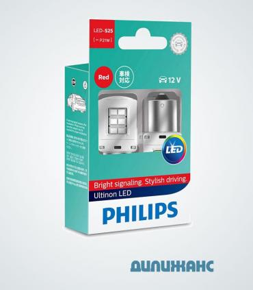 Philips P21W RED Ultinon 11498ULRX2