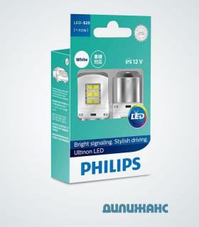 Philips P21W White Ultinon 11498ULWX2