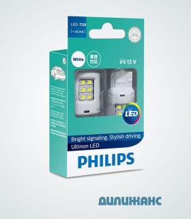 Philips W21W White Ultinon 11065ULWX2