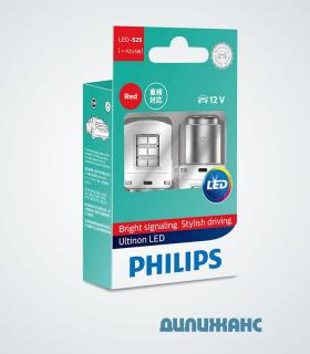Philips P21/5W RED Ultinon (11499ULRX2)