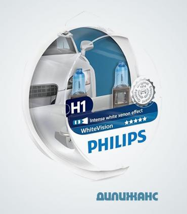 Philips White Vision 4300K + 60% H1