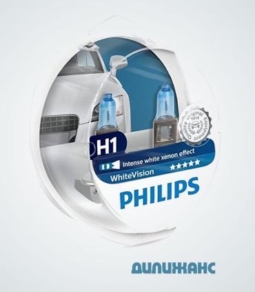 Philips White Vision 4300K +60% H1