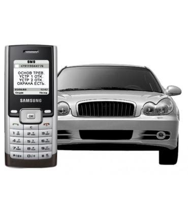 GSM-сигнализации